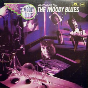 Виниловая пластинка Moody Blues – The other side of life